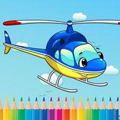 直升机着色页对于学画画