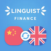 Linguist Dictionary  1.1