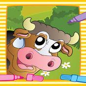 对于男孩和女孩的着色与动物的页 教育性的绘画公主 涂料 农场