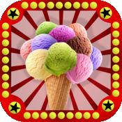嘉年華冰淇淋制造游戏 - 制作及烹饪美味的糖果甜品类食品给儿童宝宝免费