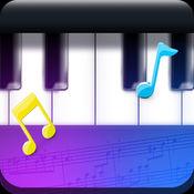 钢琴家钢琴节拍机键盘。学习钢琴和制作自己的音乐。