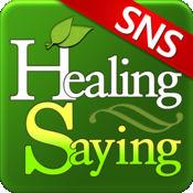 SNS 治愈系英语