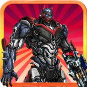 机器人:金属咆哮