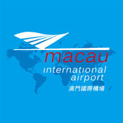 Macau International Airport 澳門國際機場