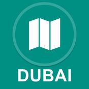 阿联酋迪拜 : 离线GPS导航 1