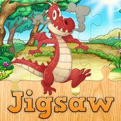 龙卡通拼图为孩子 – 幼儿园学习游戏免费 1