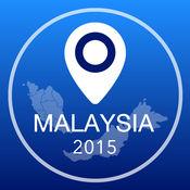马来西亚离线地图+城市指南导航,景点和运输 2.6