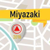 Miyazaki 离线地图导航和指南