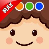 填色本 - 儿童 MAX