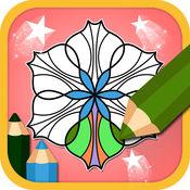 ColorZen: 彩图放松而画