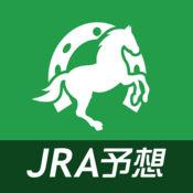 JRA競馬予想情報アプリ-初心者でも収支アップ馬券術 1