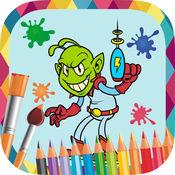 太空画 - 图画书来画画的外星人图片 1.1