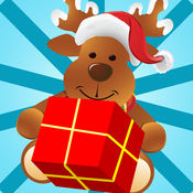 Christmas Presents Stacker