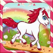 Candy Pony Run - 甜跳跃游戏佐贺