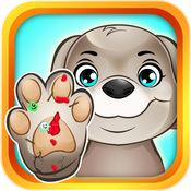 可怕的爪子 - 宠物小狗兽医
