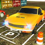 停车场驾驶学校模拟器