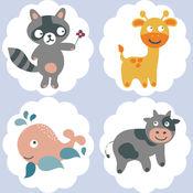 动画动物小狗Memorie儿童和婴儿游戏为幼儿!免费教育活动学