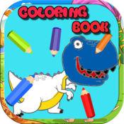 恐龙 和 動物 遊戲 染色 兒童 自由 教育