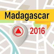 马达加斯加 离线地图导航和指南1