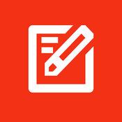 至尊PDF - 编辑,创建,标注,登录,填写证件和模板