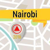 奈洛比 离线地图导航和指南 1