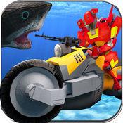 摩托 机器人 VS 怪物 鲨鱼