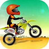 摩托技巧波特技 - 自行车疯狂赛车