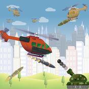 疯狂直升机 - 城...