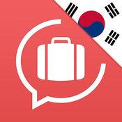 学朝鲜语  1