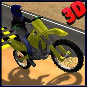 摩托特技自行车模拟器3D - 愤怒的高速摩托车赛车和跳跃类游戏