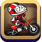 極限摩托極限 FREE - 真棒自行車特技跳躍