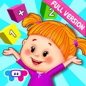 伊兹的数学: 面向5-8岁儿童的趣味游戏