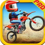 摩托车仿真的Xtreme