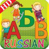 童装俄罗斯 字母书学龄前幼稚园及幼儿男孩和带免费语音学