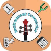 小提琴調音器 app for iphone