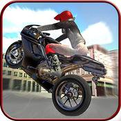 疾风摩托 - 城市竞速赛