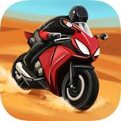 摩托车竞赛---狂野驾驶 Pro