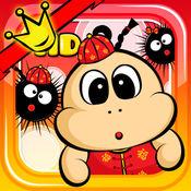 泡泡龟春节新年高清豪华版 : 最快的休闲游戏 3.0.0