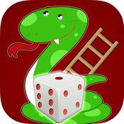 闪光蛇和梯子游戏经典骰子2球员游戏 1
