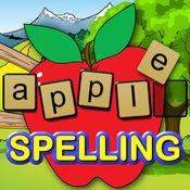 孩子们拼写乐趣 — — 教 500 个英语单词
