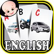 孩子们 汽车 ABC 字母表 闪光 牌