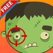 杀手僵尸万圣节:学前教育趣味射击游戏的孩子学步