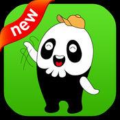 可爱贴图图片/QQ表情/微信表情/ONLINE贴图 熊猫DOKUMON