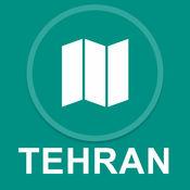伊朗德黑兰 : 离线GPS导航