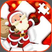 圣诞快乐拼图 – 有趣的节日拼图游戏游戏为你 1