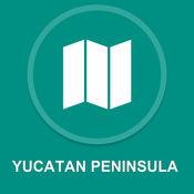 尤卡坦半岛 : 离线GPS导航