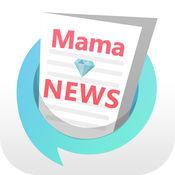 Mama News - 料理や育児などママのための最新お役立ちニュ