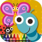 图画书的昆虫 2