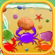 螃蟹大逃亡免费版 - 一个类似超神的消消乐全民游戏 1.1