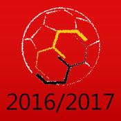 德意志Fußball2016-2017年-的移动赛事中心 1